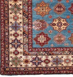 37577-Fine_Afghan_Kazakh-9'0''x12'8''-Afghanistan-c