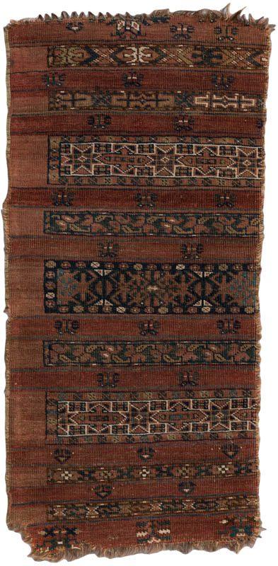 antique turkmen fragment