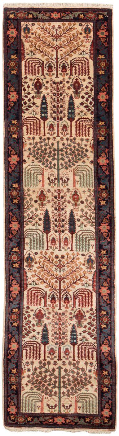 bidjar wool runner rug