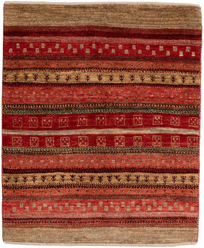 Persian Gabbeh Small Square Wool Rug
