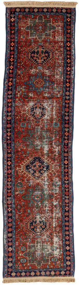 antique karadja runner rug